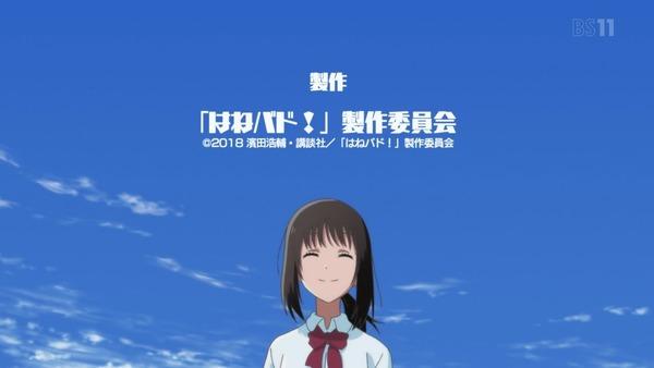 「はねバド!」13話感想 (5)