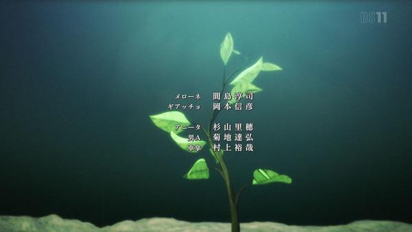 「ジョジョの奇妙な冒険 5部」17話感想 (82)