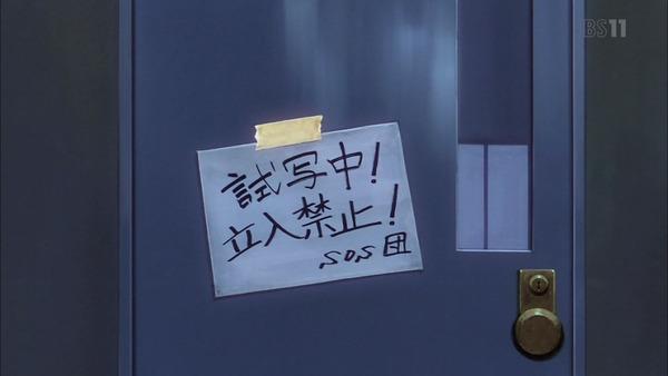 「涼宮ハルヒの憂鬱」第1話感想 (8)