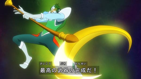 「スター☆トゥインクルプリキュア」45話感想 画像 (29)