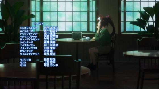 「ウマ娘」2期 11話感想  (90)