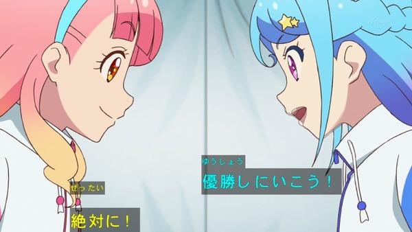 「アイカツフレンズ!」33話感想 (76)