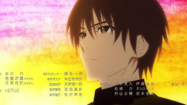 「FateEXTRA Last Encore」7話 (49)