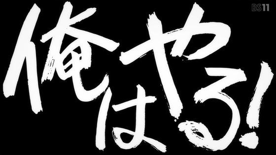 「ゾンビランドサガ リベンジ」11話感想 (90)