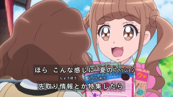 「ヒーリングっど♥プリキュア」7話感想 画像 (36)