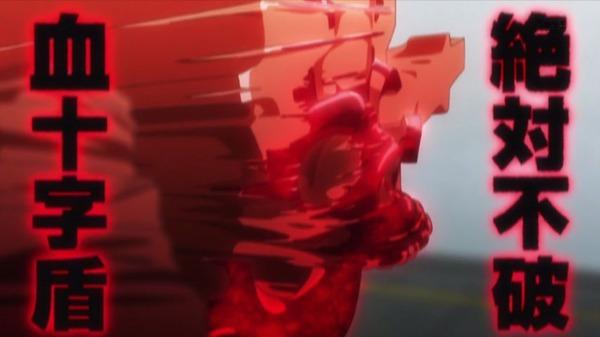 「血界戦線 & BEYOND」2期 12話 (108)
