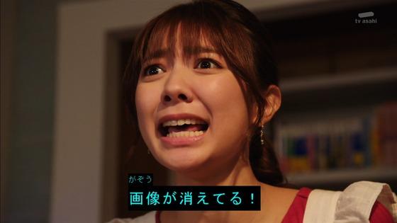 「仮面ライダーセイバー」第1話感想 (80)