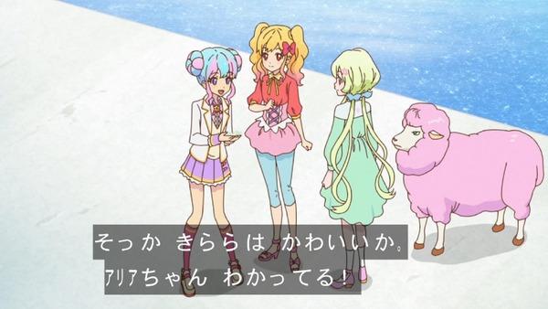 「アイカツスターズ!」第77話 (14)