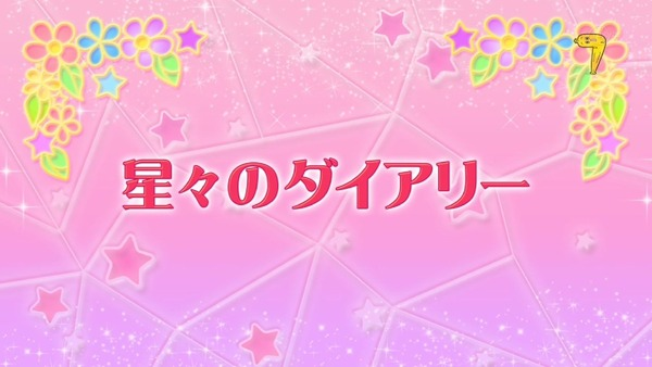 「アイカツスターズ!」第89話 (6)