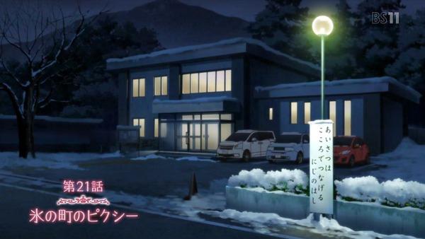 「サクラクエスト」21話 (5)