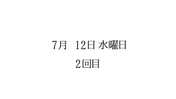 「サクラダリセット」3話 (21)