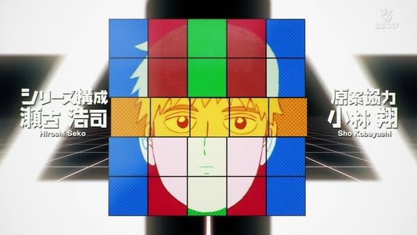 「モブサイコ100 Ⅱ」2期 1話感想 (34)