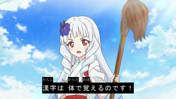「アイカツスターズ!」第68話感 (32)
