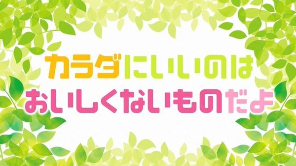 「三者三葉」2話感想 (5)