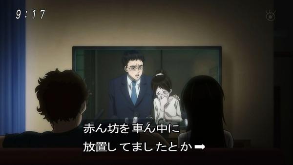 「ゲゲゲの鬼太郎」6期 47話感想 (30)