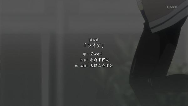 「シュタインズ・ゲート ゼロ」8話感想