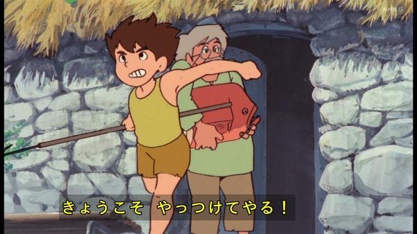 「未来少年コナン」第1話感想 画像 (16)