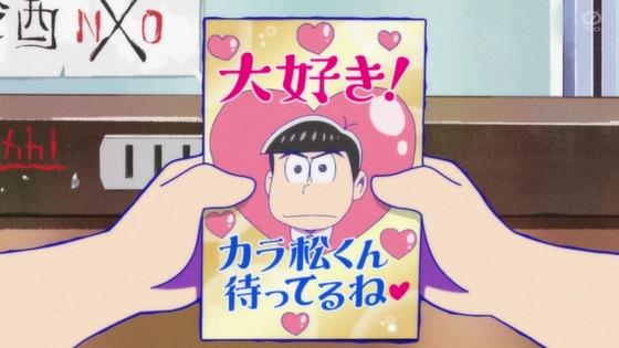 「おそ松さん」第3期 第2話感想 画像  (34)