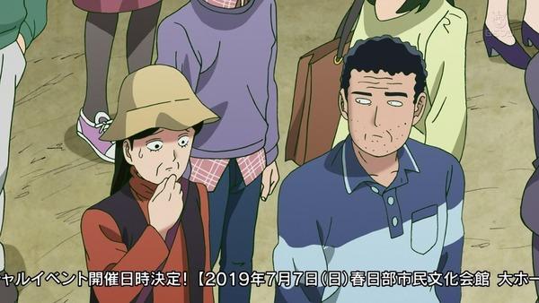 「モブサイコ100Ⅱ」2期 8話 感想  (77)