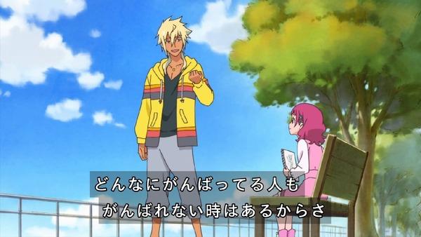「HUGっと!プリキュア」42話感想 (23)