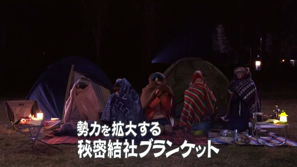「ゆるキャン△」第12話(最終回)感想 画像 (27)