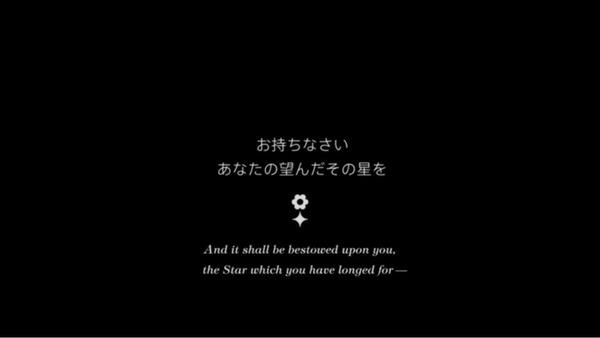 「少女☆歌劇 レヴュースタァライト」3話感想 (1)