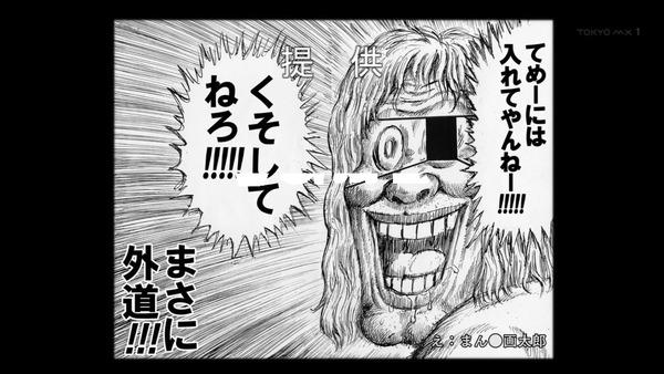 GANGSTA (47)