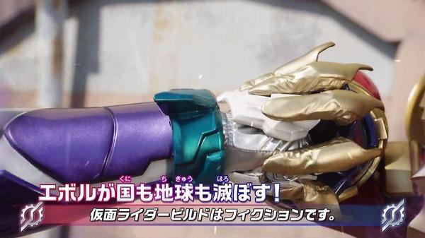 「仮面ライダービルド」32話感想 (49)