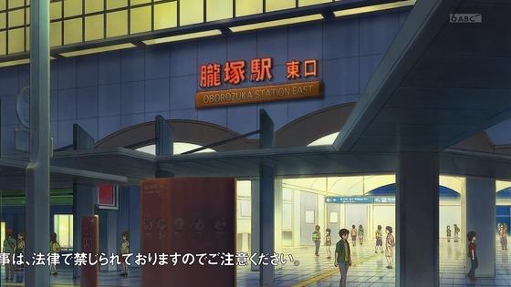 「小林さんちのメイドラゴンS」2期 12話感想 最終回 (15)