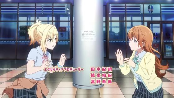 「ラブライブ!虹ヶ咲学園」第2話感想 画像  (31)