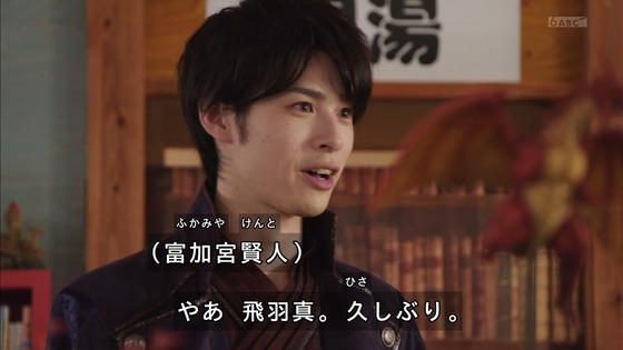 「仮面ライダーセイバー」第3話感想  (2)
