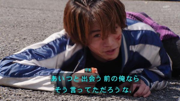 「仮面ライダービルド」34話感想  (33)
