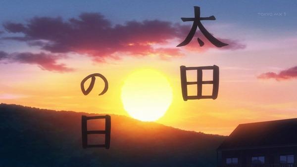 「田中くんはいつもけだるげ」8話感想 (33)
