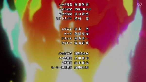 「ワンパンマン」16話(2期 4話)感想 (72)