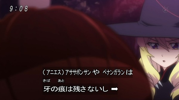 「ゲゲゲの鬼太郎」6期 57話感想 (18)