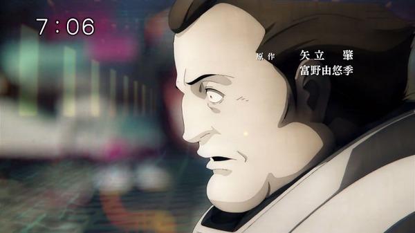 機動戦士ガンダムユニコーン RE0096  (6)