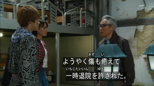 「仮面ライダーゴースト」31話感想 (31)