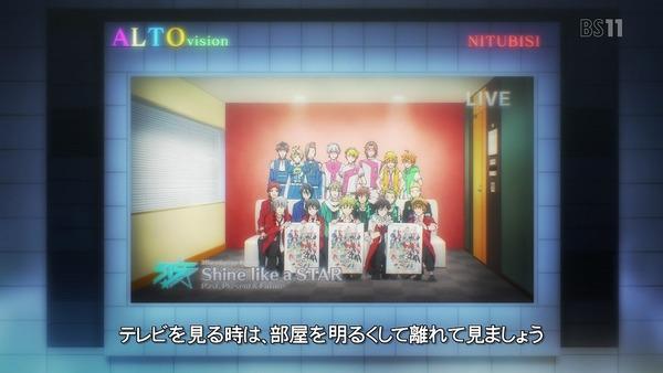 「アイドルマスター SideM」11話 (1)