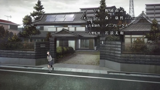 「ソードアート・オンライン」1話感想 (8)