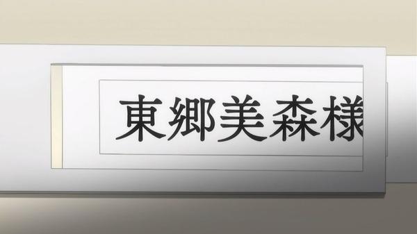 ゆゆゆ (13)