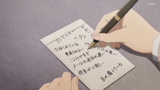 「俺ガイル」第3期 第11話感想 画像  (6)