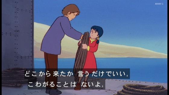 「未来少年コナン」第9話感想 (86)