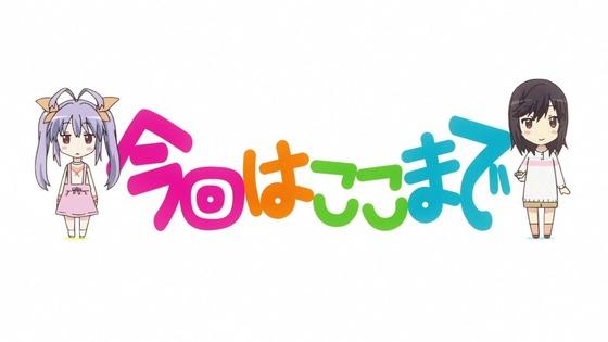 「のんのんびより のんすとっぷ」3期 6話感想 (71)