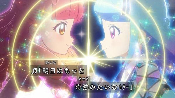 「アイカツオンパレード!」第1話感想 (94)