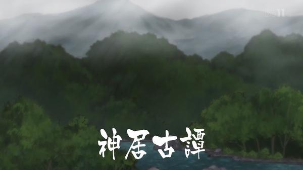「ゴールデンカムイ」16話感想 (30)