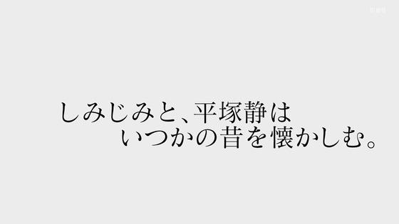 「俺ガイル」第3期 第5話感想 画像 (49)