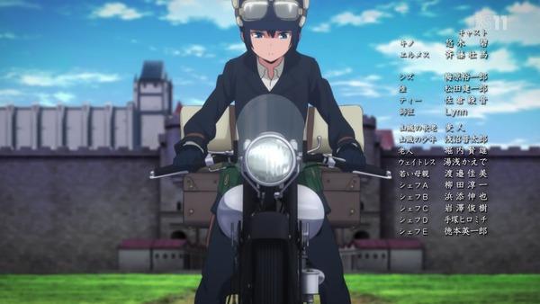 「キノの旅」9話 (50)