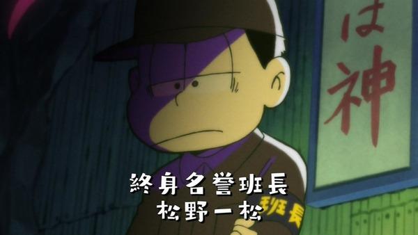 おそ松さん (28)