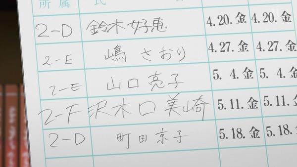 「氷菓」第2話感想 画像 (33)