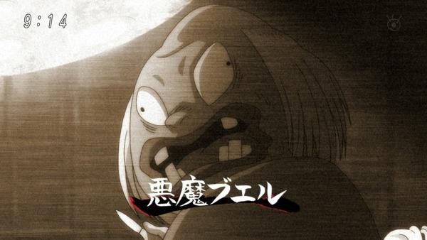 「ゲゲゲの鬼太郎」6期 33話感想 (35)